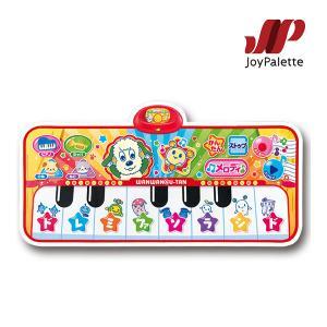 楽器玩具 リズムでレッスン!ワンワンのメロディマット リニューアル おもちゃ ワンワンとうーたん キッズ 子供 誕生日 プレゼント ギフト お祝い kids baby|716baby