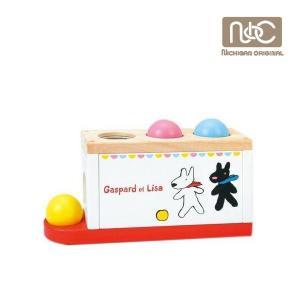 おもちゃ 木製 知育 ニチガンオリジナル  LG2 リサとガスパール とんとんボール リサガス ギフ...