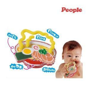歯固め カミカミ なめかみのフルコース 集中しすぎでごメンなさい ピープル おもちゃ ベビー 赤ちゃん 出産 お祝い ギフト プレゼント 男の子 女の子|716baby
