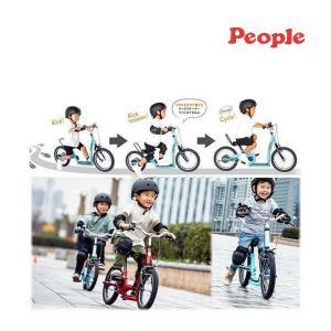 正規品 自転車 子供 3歳 キックル 14インチ ピープル バランスバイク キッズバイク 足けり 子供 子ども キッズ 孫 kids 誕生日 プレゼント 一部地域 送料無料|716baby
