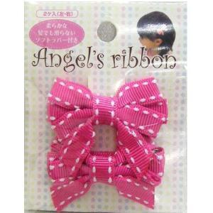 レターパックOK パパジーノ エンジェルズリボン 2個セット AR-ATWIN001 ヘアクリップ アクセサリー 髪飾り パーティ 結婚式 発表会 angel ribbon 子供用|716baby