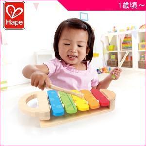 楽器玩具 レインボーシロフォン Hape おもちゃ 木製玩具 知育玩具 木琴 音 虹 演奏 ベビー キッズ 誕生日 ギフト お祝い プレゼント|716baby