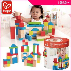 積木 積み木(白木&カラー)50 ハペ Hape おもちゃ 知育玩具 木製玩具 ブロック ベビー キッズ マタニティ ママ 誕生日 ギフト プレゼント お祝い|716baby