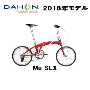 特典付き! DAHON ダホン  2018年モデル Mu S...