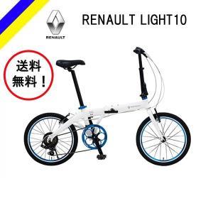 送料無料! 2018年モデル RENAULT LIGHT10...