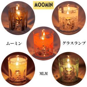 ムーミン グラスランプ ツリーラン ニョロニョロ オレンジブロッサム MLM 「即納」 ランプ 間接照明 インテリア グラス おしゃれ 雑貨
