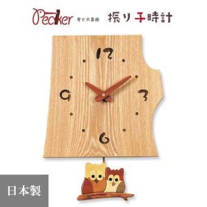 美しい木目の板に、多彩な木の色で描いた可愛いふくろう時計(F40-1)。 お部屋を柔らかな雰囲気で彩...