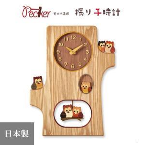 美しい木目の板に、多彩な木の色で描いた可愛いふくろう時計切株(F43-1)。<br> お...