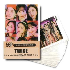 TWICE グッズ ミニ カード 56枚 文房具 フォト 全員 画像 写真 トゥワイス