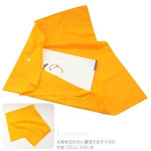 風呂敷 宇金風呂敷 二四巾 大判サイズ 約95cm 綿100% 日本製 大人 女性 男性 メール便OK 10000087|753ya
