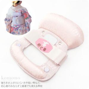 着付け小物 あづま姿 下割姿 改良枕 帯枕 結帯具 お太鼓結び用 日本製 大人 レディース 女性 10000093sss 753ya