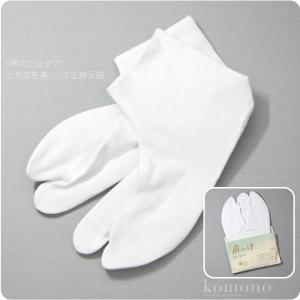 足袋 こはぜ付 麻の涼 本麻足袋 綿キャラコ 正装用 白足袋 5枚コハゼ 日本製 大人 レディース 女性 メール便OK 10000197|753ya