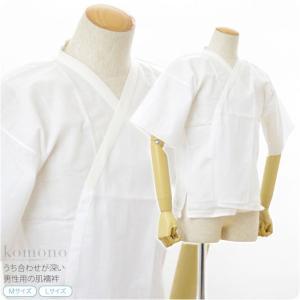 和装下着 男物 晒肌着 細衿 白 肌襦袢 日本製 大人 メンズ 男性 メール便OK 10000532|753ya