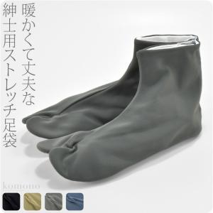 男性色足袋  日本製  男性用 ハイストレッチ足袋 5枚こは...