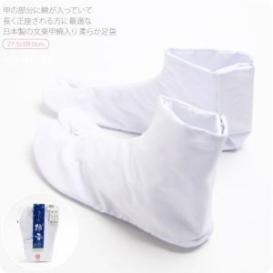 足袋 こはぜ付 文楽 甲綿足袋 超大きいサイズ のびる ストレッチ 白足袋 4枚コハゼ 日本製 大人 女性 男性 メール便OK 10002046|753ya