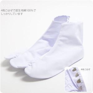 足袋 こはぜ付 訳あり TR06ブロード足袋 白 綿ブロード 白足袋 4枚コハゼ 大人 女性 男性 メール便OK 10005243|753ya