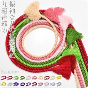 帯締め 正絹帯締め四つ丸手組 並尺 M 全20色 丸組 大人 レディース 女性 メール便OK 10005369|753ya