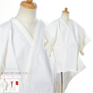 和装下着 子供用 晒肌着 肌襦袢 踊り用 日本製 子供 女児 男児 メール便OK 10006937|753ya