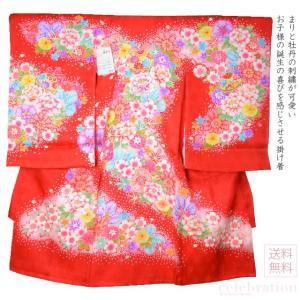 お宮参り 着物 女の子 掛け着 まり牡丹 赤 MJ05 初着 産着 祝着 一つ身 のしめ 日本製 赤ちゃん 女の子 女児 宅配便のみ 10007350|753ya