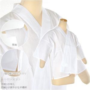 和装下着 さらし半襦袢 広幅地衿 半衿無し うそつき襦袢 M L 白 日本製 ゆうパケットOK 在庫品
