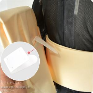 お仕立て用品 軽装帯用 留め具 作り帯 結び帯用 止め具 日本製 大人 レディース 女性 メール便OK 10010957