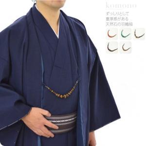 羽織紐 男物 羽織紐 天然石 環付け式 大人 メンズ 男性 宅配便のみ 10015564|753ya