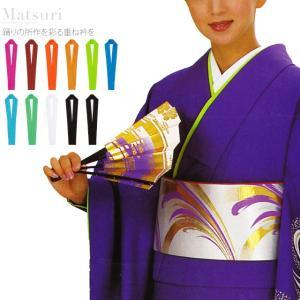 踊り衣装 日本の踊り 一越伊達衿 重ね衿 大人 レディース 女性 メール便OK キャンセル不可 取寄品A 10016025 753ya