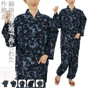 踊り衣装 日本の踊り 綿絣もんぺルック モンペ 部屋着 作業着 大人 レディース 女性 宅配便のみ キャンセル不可 取寄品A 10016236 753ya