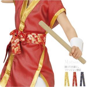 祭り衣装 日本の祭り 袢天紐 祭り帯 はっぴ 法被 半纏用 大人 女性 男性 メール便OK キャンセル不可 取寄品A 10017100 753ya
