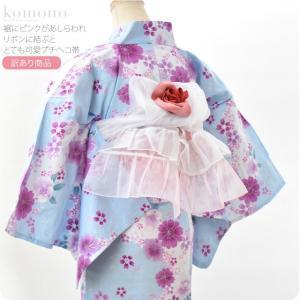 浴衣 帯 Sayoko プチ兵児帯 2段フリル 白ピンク へこ帯 子供 女の子 女児 メール便OK 10018132|753ya