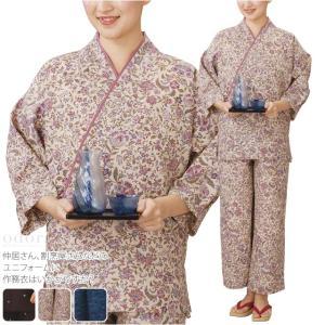 踊り衣装 日本の踊り 割烹用作務衣 さむえ 部屋着 作業着 大人 レディース 女性 宅配便のみ キャンセル不可 取寄品A 10018568|753ya