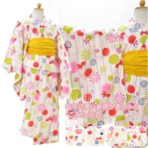 人気のここち浴衣2016年モデルです。 今年の夏はこれで決まり。 縫製もしっかりしていて、質の良い綿...