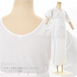 和装下着 着物スリップ ガーゼ ワンピース肌着肌襦袢 日本製 大人 レディース 女性 メール便OK 10018966|753ya