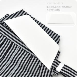 お仕立て用品 袴腰板 袴用 背板 日本製 大人 メンズ 男性 メール便OK 10019406|753ya