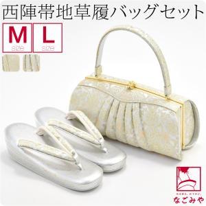 草履 バッグ 紗織 草履バッグセット プリーツ M-L 全2色 留袖 訪問着 色無地用 小判型 3枚芯 1の3 日本製 大人 レディース 女性 宅配便のみ 10020783|753ya