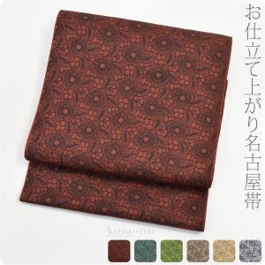つきはじめ市 洗える帯 日本製 八寸袋名古屋帯 レース柄 全6色 仕立て上がり 小紋 紬用 大人 レ...
