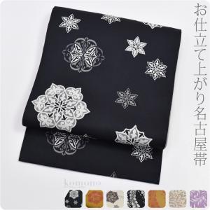 つきはじめ市 洗える帯 日本製 八寸袋名古屋帯 あれこれ 全7種 仕立て上がり 小紋 紬用 大人 レ...