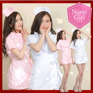 ナース 看護師 コスプレ衣装 ホワイト ピンク セクシーナース ナース コスプレ ナース コスチュー...