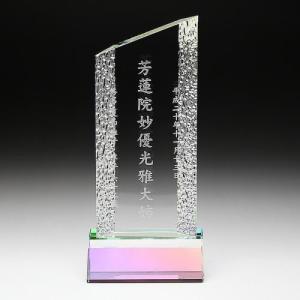 クリスタル位牌波紋ホログラム|7colors-glassart