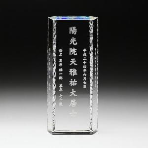 クリスタル位牌ホログラム大|7colors-glassart