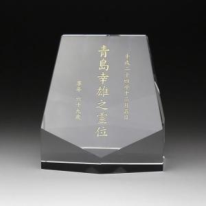 クリスタル位牌ブロック型大|7colors-glassart