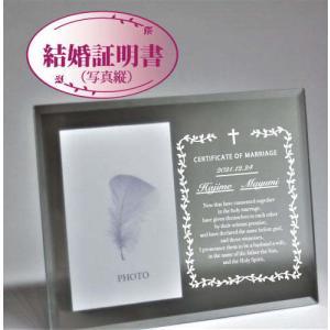 ミラー フォトフレーム 名入れ彫刻写真立て 結婚証明書 結婚記念 結婚祝い 記念品 ギフト 7colors-glassart