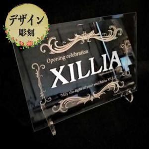 ガラスレリーフB5サイズ盾 名入れ彫刻 モニュメント|7colors-glassart