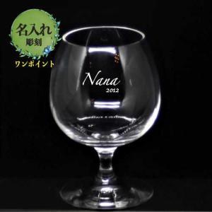 ワンポイント彫刻ワイングラス|7colors-glassart