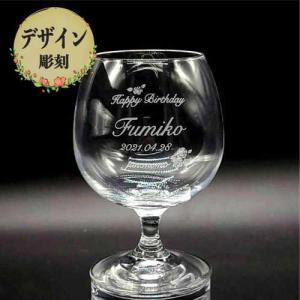 ワイングラス名入れ彫刻|7colors-glassart