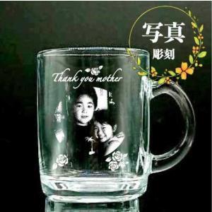 名入れ写真彫刻ガラスマグカップ|7colors-glassart