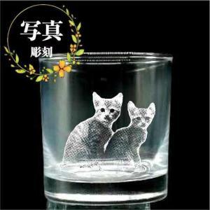 名入れ写真彫刻グラス|7colors-glassart