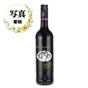 写真彫刻ノンアルコール ワイン赤 カールユングメルロー|7colors-glassart