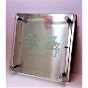 ガラス表札正方形 オーダー製作|7colors-glassart