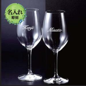 名入れ彫刻 ペア ワイングラス 結婚祝い 結婚記念品 ペアギフト 化粧箱付き|7colors-glassart